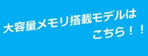 memori_logo