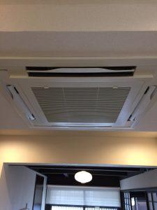 Powerfull Air Conditionar
