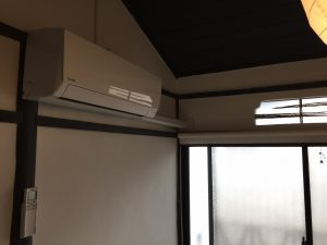Air conditioner for Bed room